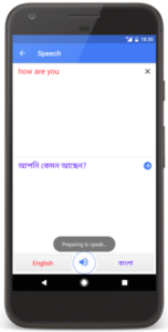 google translate app update