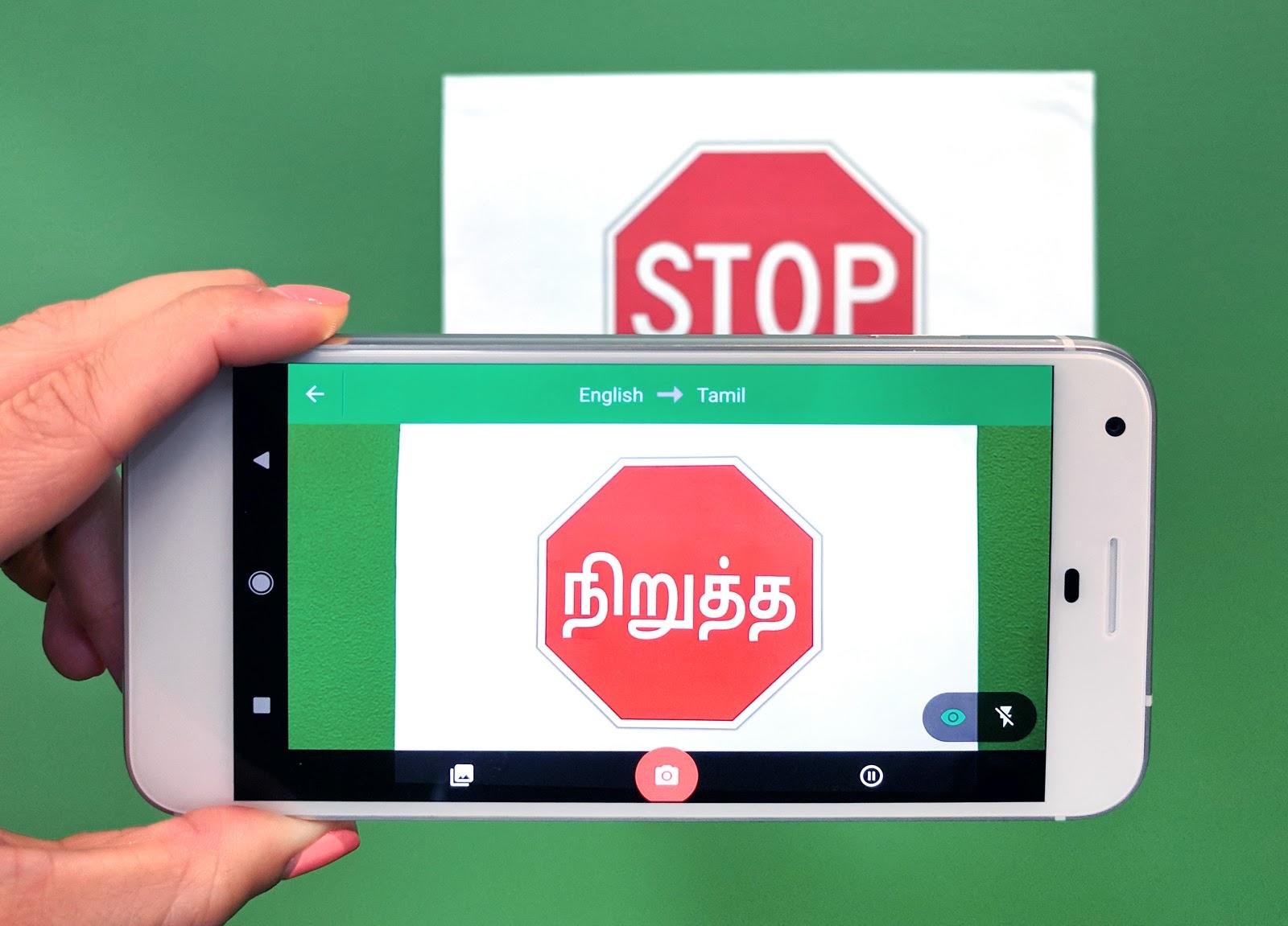 English To Italian Translator Google: Google Translate Adds Seven More Indian Languages Along
