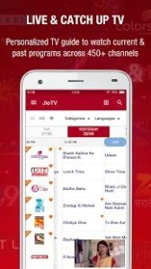 Best Live TV Apps
