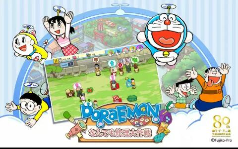 9 Best Doraemon Games For Android - MrGuider