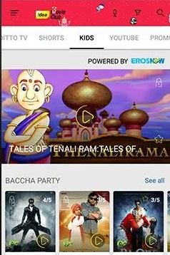 13 Best Live TV Apps For Android With Indian TV Shows Streaming And