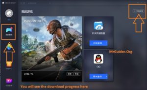 How To Install Games In Tencent Gaming Buddy(OBB, APK, XAPK