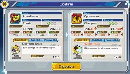 Digimon ReArise Digivolve