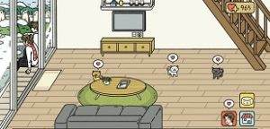 Adorable Home Game Guide Tips Cheats Walkthrough Mrguider