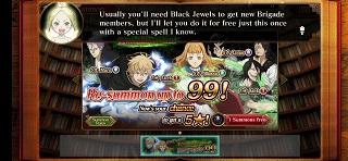 Black Clover Phantom Knights Reroll