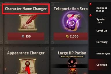 A3 Still Alive Change Name