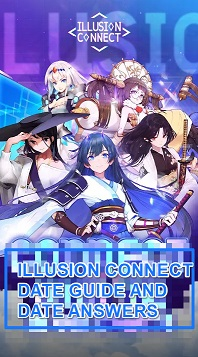 Illusion Connect Date Guide Date Answers For Partners
