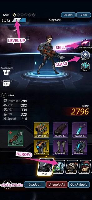 Stellar Hunter