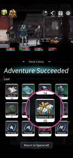 Stellar Hunter Mobile Game Guide
