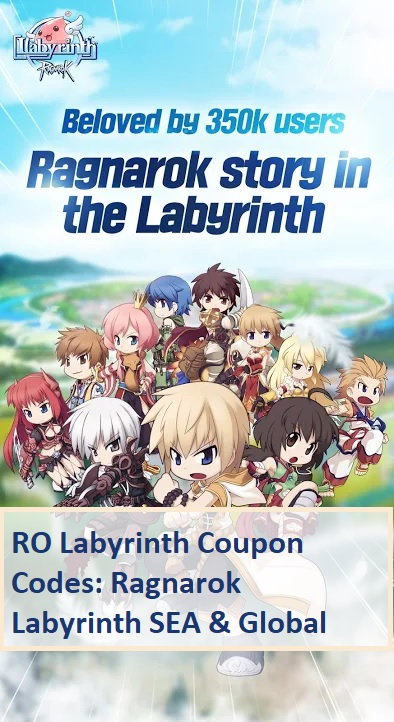 RO Labyrinth Coupon Codes